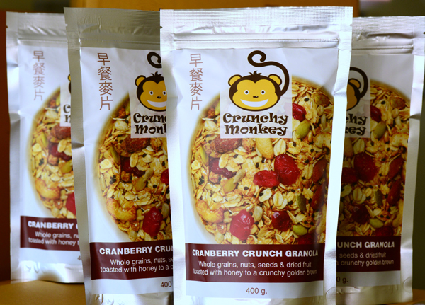 Crunchy Monkey granola 400gm retail packs