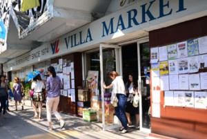 Villa Market Sukh 33